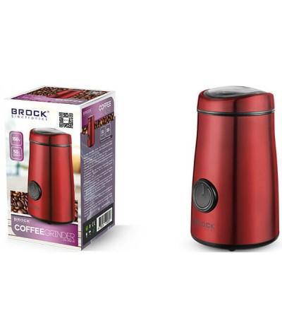 Brock kavamalė 150W 2050RD...