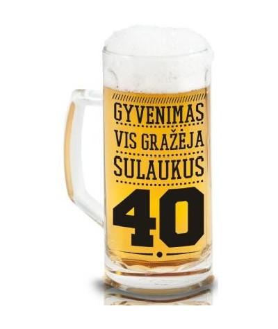 BOKALAS ALUI STIKLINIS 0.5L...